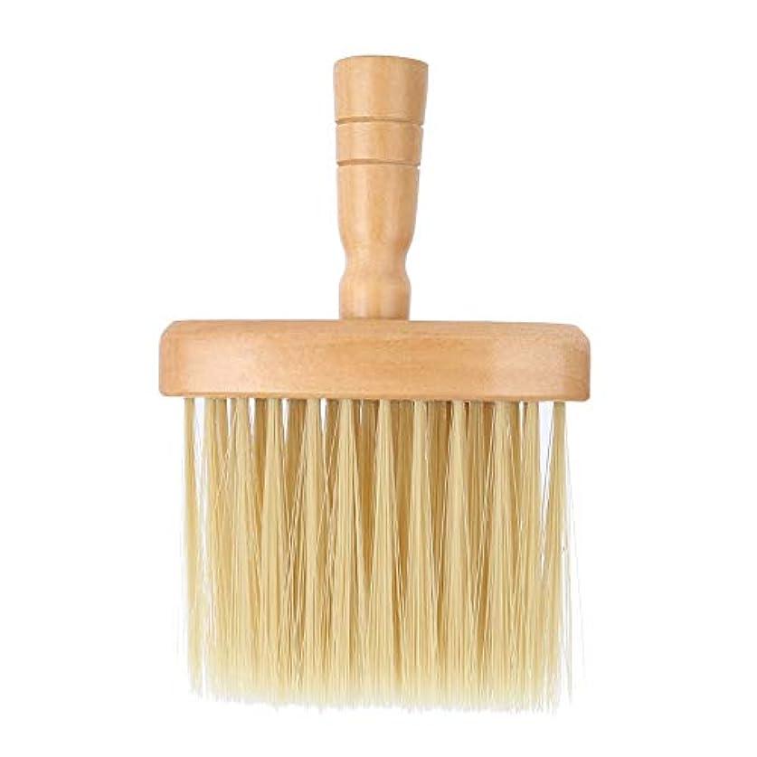 トライアスロン重さ相談するヘアカットブラシネックフェイスダスターブラシサロンヘアクリーニング木製掃除ブラシヘアカット理髪ツール