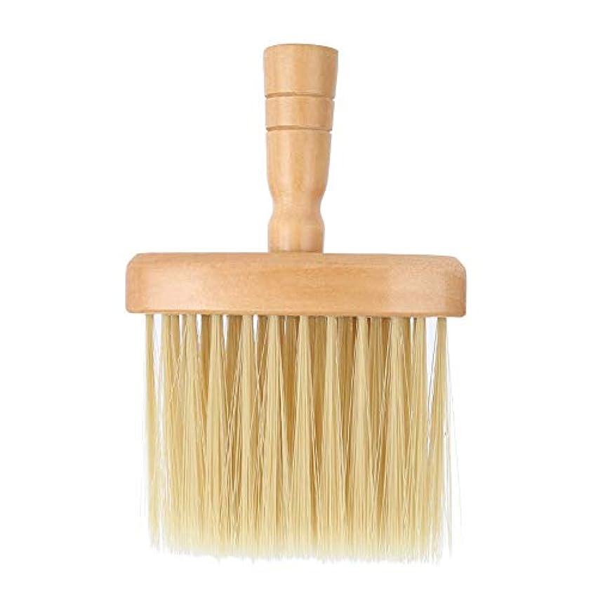 乱す検索降雨ヘアカットブラシネックフェイスダスターブラシサロンヘアクリーニング木製掃除ブラシヘアカット理髪ツール