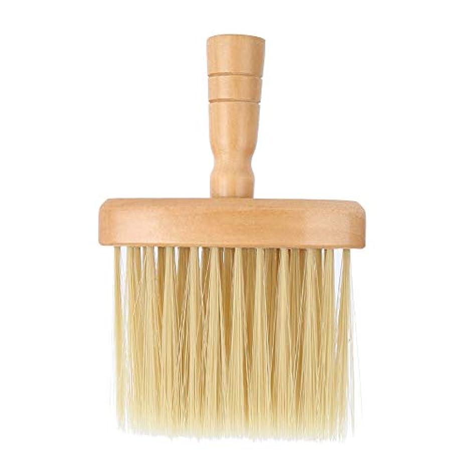 正午文献権威ヘアカットブラシネックフェイスダスターブラシサロンヘアクリーニング木製掃除ブラシヘアカット理髪ツール