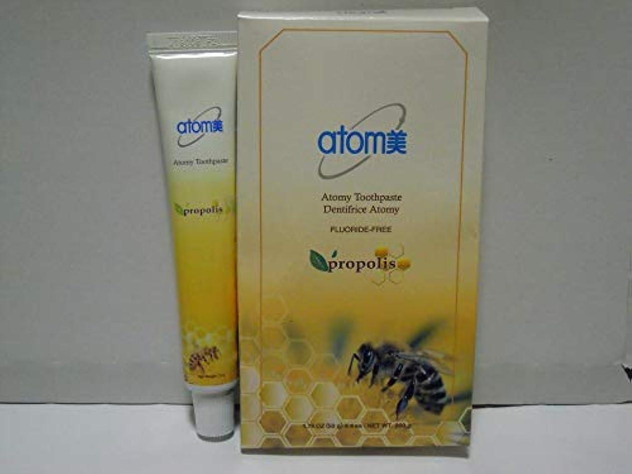 ダルセットである実質的アトミ化粧品 アトミ 歯ミガキ (歯磨き粉) 50g 4本セット 並行輸入品