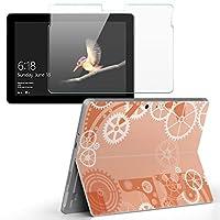 Surface go 専用スキンシール ガラスフィルム セット サーフェス go カバー ケース フィルム ステッカー アクセサリー 保護 ユニーク 歯車 オレンジ 模様 008665