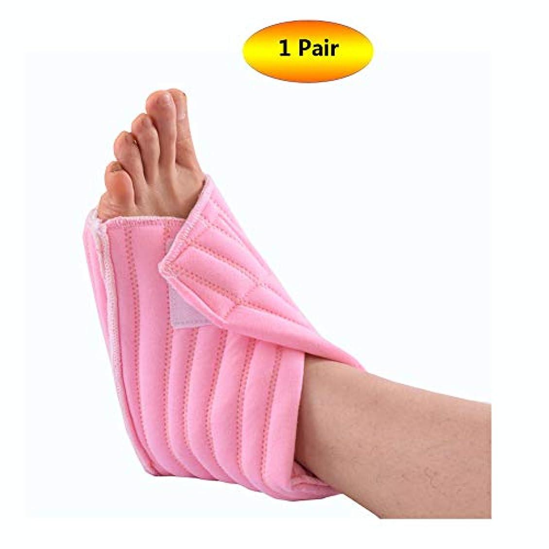謙虚統治する管理しますヒールプロテクター枕ソフト慰め、ヒールフロートヒールプロテクター、高齢者の足補正カバー - ピンク