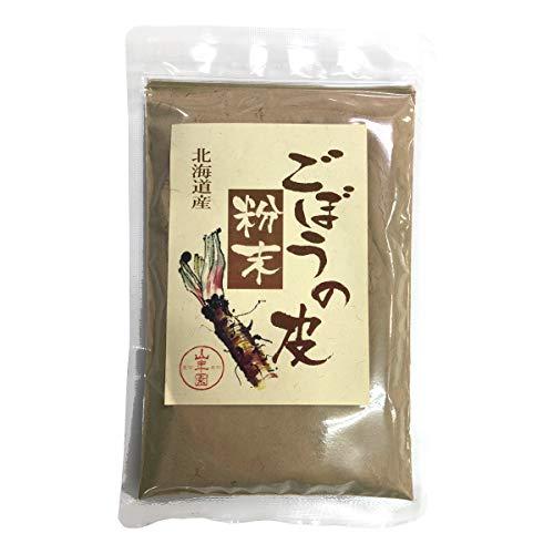 【国産100%】ごぼうの皮粉末 70g 北海道産