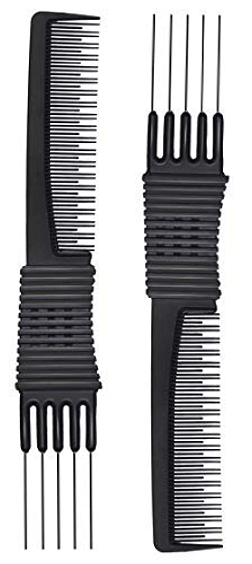 前兆殉教者活発2pcs Black Carbon Lift Teasing Combs with Metal Prong, Salon Teasing Lifting Fluffing Comb with 5 Stainless Steel...