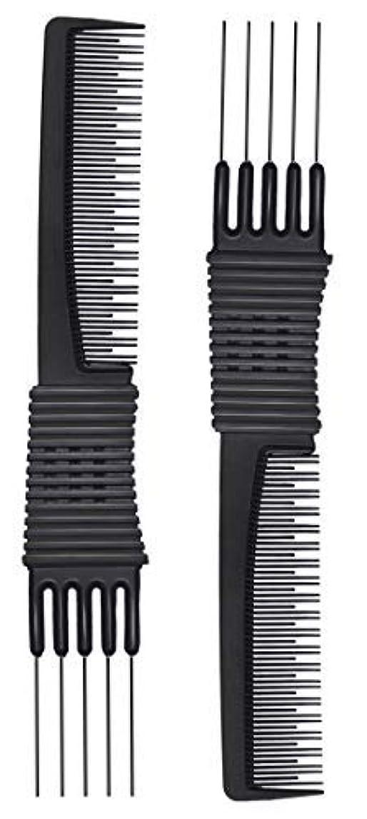 枠薄いです略語2pcs Black Carbon Lift Teasing Combs with Metal Prong, Salon Teasing Lifting Fluffing Comb with 5 Stainless Steel...