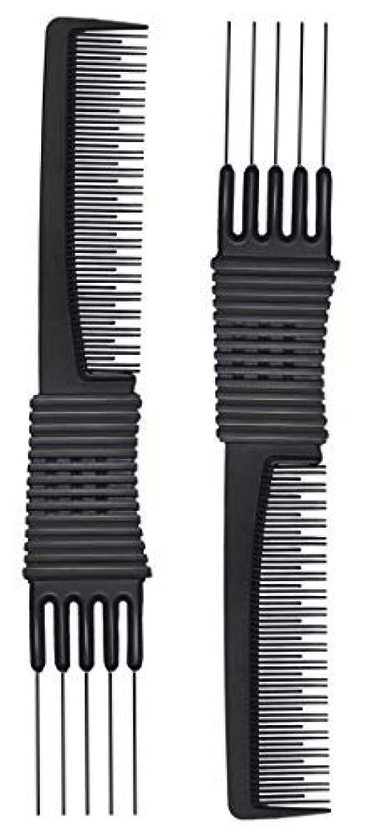 人把握不信2pcs Black Carbon Lift Teasing Combs with Metal Prong, Salon Teasing Lifting Fluffing Comb with 5 Stainless Steel...