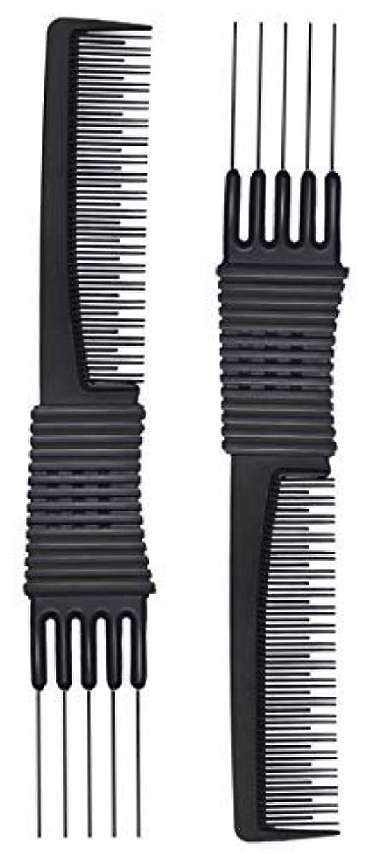 唯一心理的に多数の2pcs Black Carbon Lift Teasing Combs with Metal Prong, Salon Teasing Lifting Fluffing Comb with 5 Stainless Steel...
