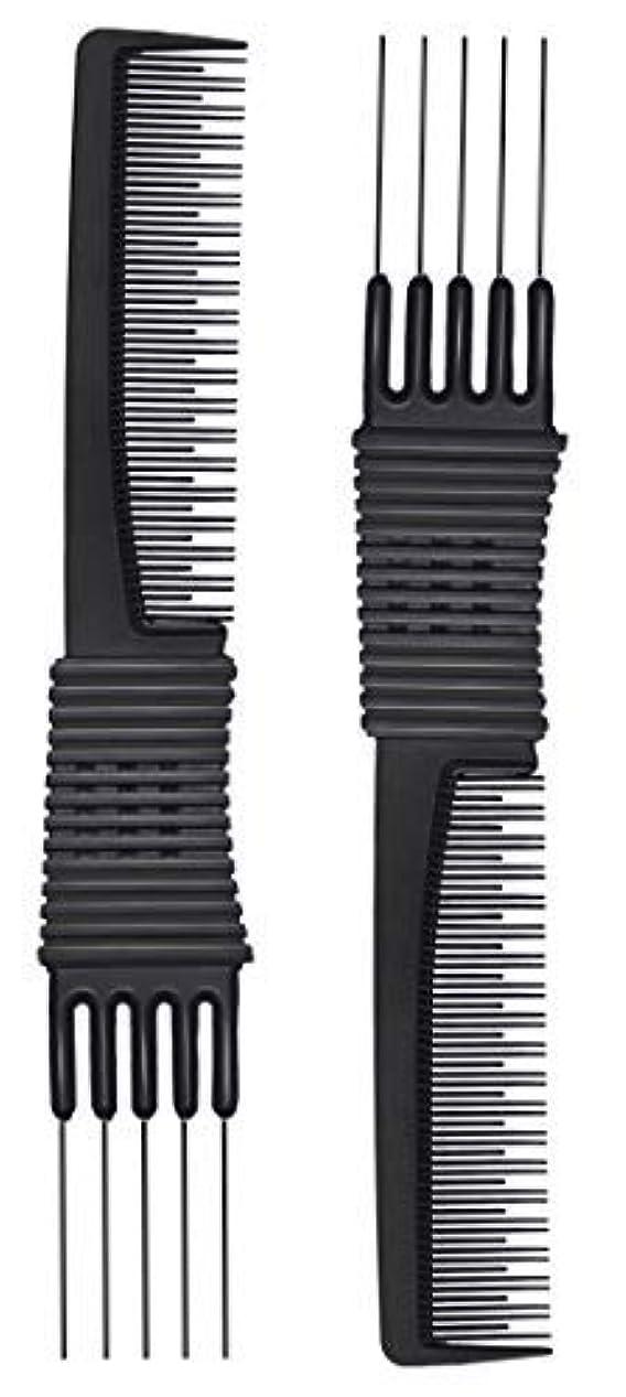 夜花輪キラウエア山2pcs Black Carbon Lift Teasing Combs with Metal Prong, Salon Teasing Lifting Fluffing Comb with 5 Stainless Steel...