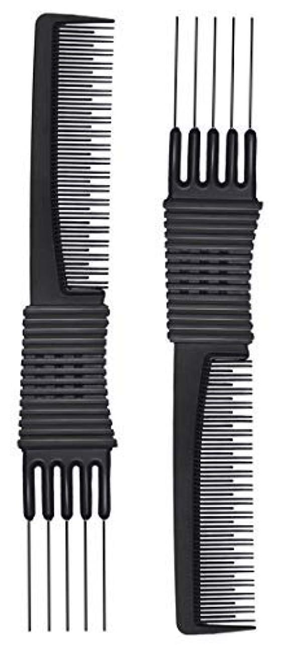 血まみれの彼ら財産2pcs Black Carbon Lift Teasing Combs with Metal Prong, Salon Teasing Lifting Fluffing Comb with 5 Stainless Steel...