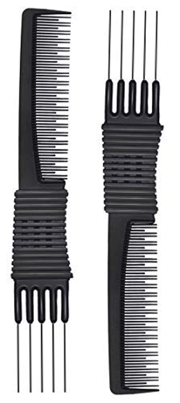 器用私の必要性2pcs Black Carbon Lift Teasing Combs with Metal Prong, Salon Teasing Lifting Fluffing Comb with 5 Stainless Steel...