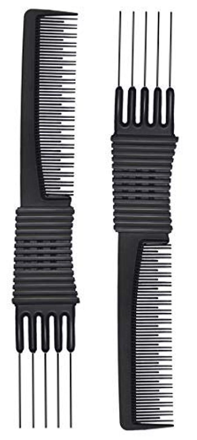 ウナギ交通分2pcs Black Carbon Lift Teasing Combs with Metal Prong, Salon Teasing Lifting Fluffing Comb with 5 Stainless Steel...