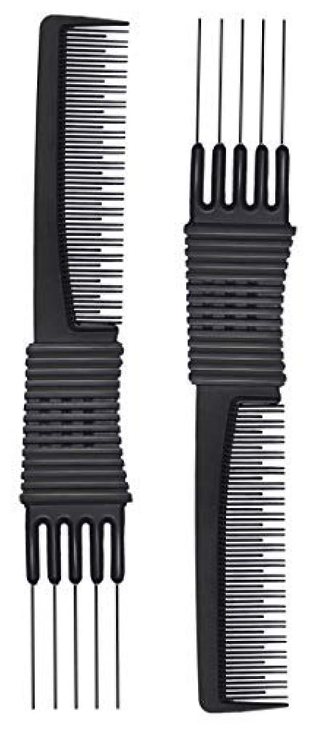 泥沼菊仲人2pcs Black Carbon Lift Teasing Combs with Metal Prong, Salon Teasing Lifting Fluffing Comb with 5 Stainless Steel...