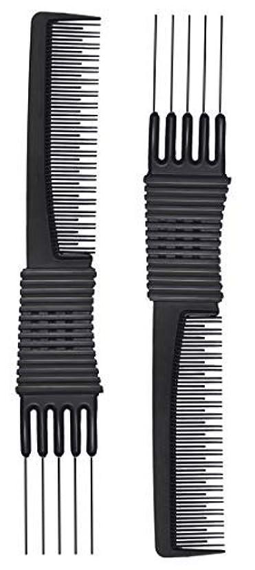 火曜日ラケットラグ2pcs Black Carbon Lift Teasing Combs with Metal Prong, Salon Teasing Lifting Fluffing Comb with 5 Stainless Steel...
