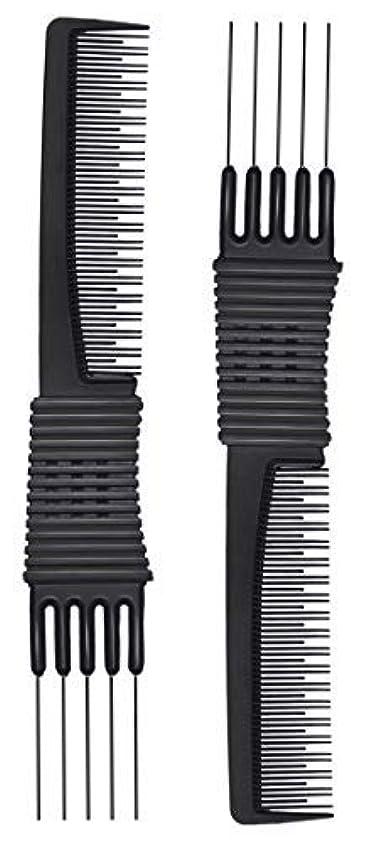 寄生虫悔い改めオート2pcs Black Carbon Lift Teasing Combs with Metal Prong, Salon Teasing Lifting Fluffing Comb with 5 Stainless Steel...