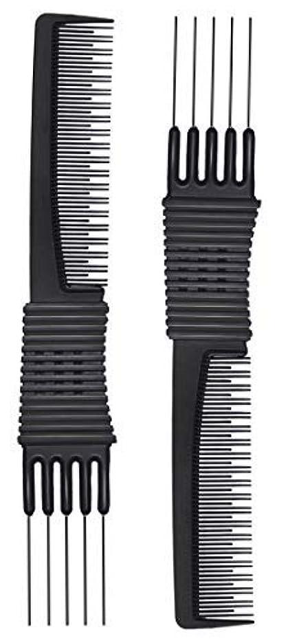 できた申し込むどういたしまして2pcs Black Carbon Lift Teasing Combs with Metal Prong, Salon Teasing Lifting Fluffing Comb with 5 Stainless Steel...