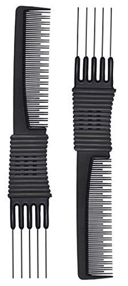 王位なに贅沢2pcs Black Carbon Lift Teasing Combs with Metal Prong, Salon Teasing Lifting Fluffing Comb with 5 Stainless Steel...