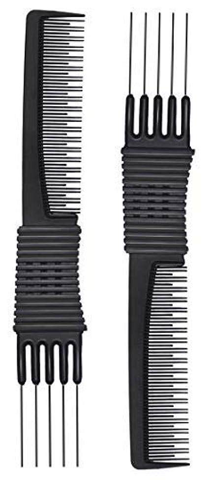 農学みぞれしかしながら2pcs Black Carbon Lift Teasing Combs with Metal Prong, Salon Teasing Lifting Fluffing Comb with 5 Stainless Steel...