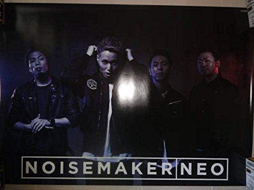 【NOISEMAKER/Wings】憧れのJESSEとコラボした新曲☆かっこよすぎる世界観に惚れる!の画像
