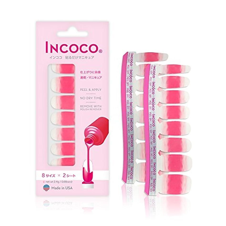 かび臭い重荷細菌貼るだけマニキュア インココ 「ピンクペタル」 (Pink Petal)