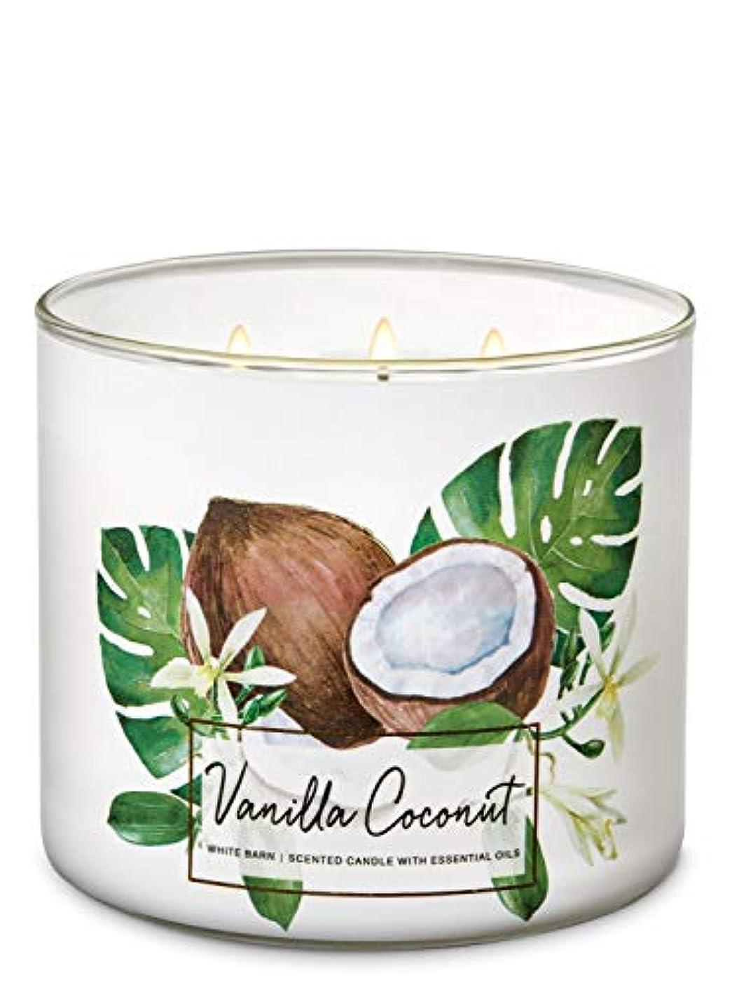 メッシュサリーフィールド【Bath&Body Works/バス&ボディワークス】 アロマキャンドル バニラココナッツ 3-Wick Scented Candle Vanilla Coconut 14.5oz/411g [並行輸入品]