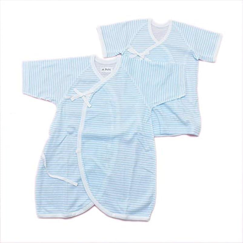 マスク守る歩行者日本製 新生児 短 肌着 コンビ 50-60 cm 2点セット ボーダー (7061-SX)