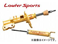 カヤバ ショックアブソーバ Lowfer Sports リア WSF2098 トヨタ エスティマハイブリッド AHR20W 2006/06~2016/06