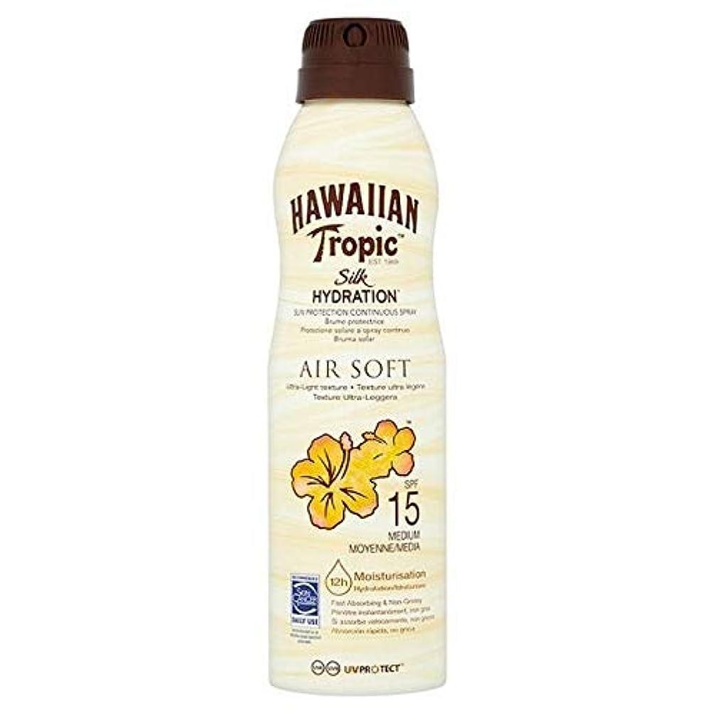 極小文献逃げる[Hawaiian Tropic ] H /向性絹水和エアガン連続スプレーSpf15の177ミリリットル - H/Tropic Silk Hydration Airsoft Continuous Spray SPF15...