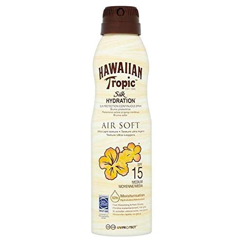 苦歩き回る間接的[Hawaiian Tropic ] H /向性絹水和エアガン連続スプレーSpf15の177ミリリットル - H/Tropic Silk Hydration Airsoft Continuous Spray SPF15...