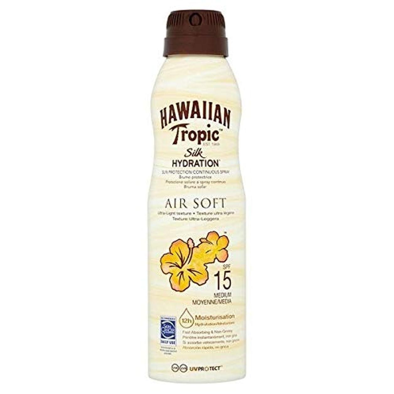 米国小康補正[Hawaiian Tropic ] H /向性絹水和エアガン連続スプレーSpf15の177ミリリットル - H/Tropic Silk Hydration Airsoft Continuous Spray SPF15...