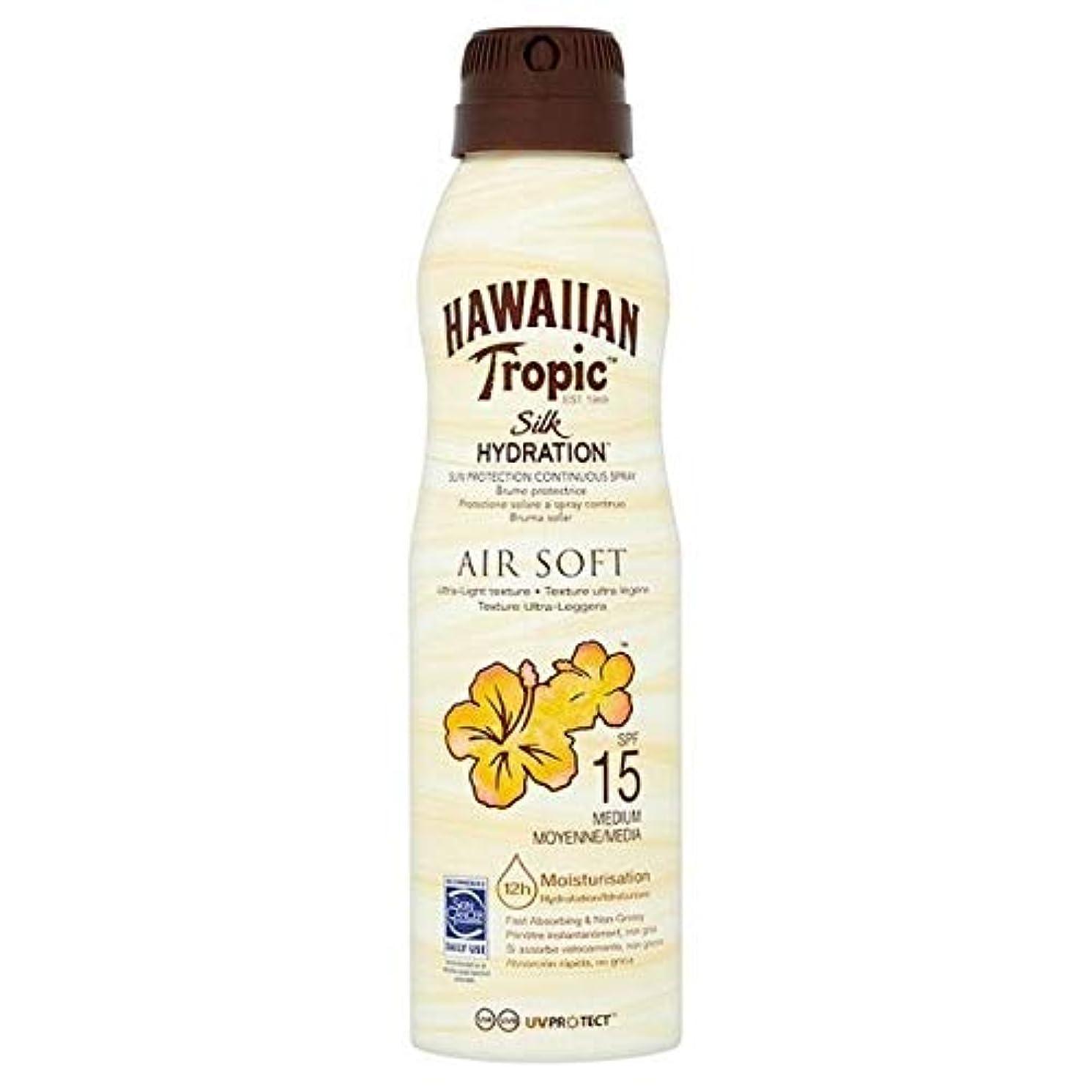 ハンカチ拡声器ぶら下がる[Hawaiian Tropic ] H /向性絹水和エアガン連続スプレーSpf15の177ミリリットル - H/Tropic Silk Hydration Airsoft Continuous Spray SPF15...