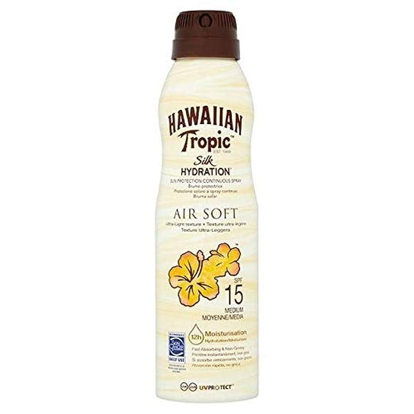 アセンブリ権限仲介者[Hawaiian Tropic ] H /向性絹水和エアガン連続スプレーSpf15の177ミリリットル - H/Tropic Silk Hydration Airsoft Continuous Spray SPF15...