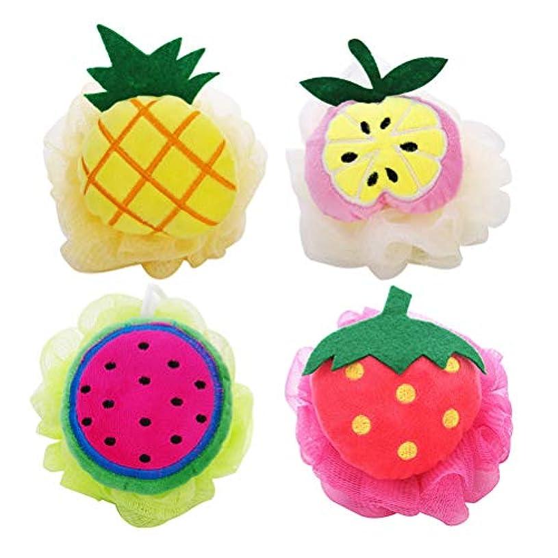 細菌パイプ豊富なHealifty 4本 シャワーボール フルーツ ソフトバスボールメッシュスポン 可愛い 子供用(パイナップル スイカ アップル イチゴ)