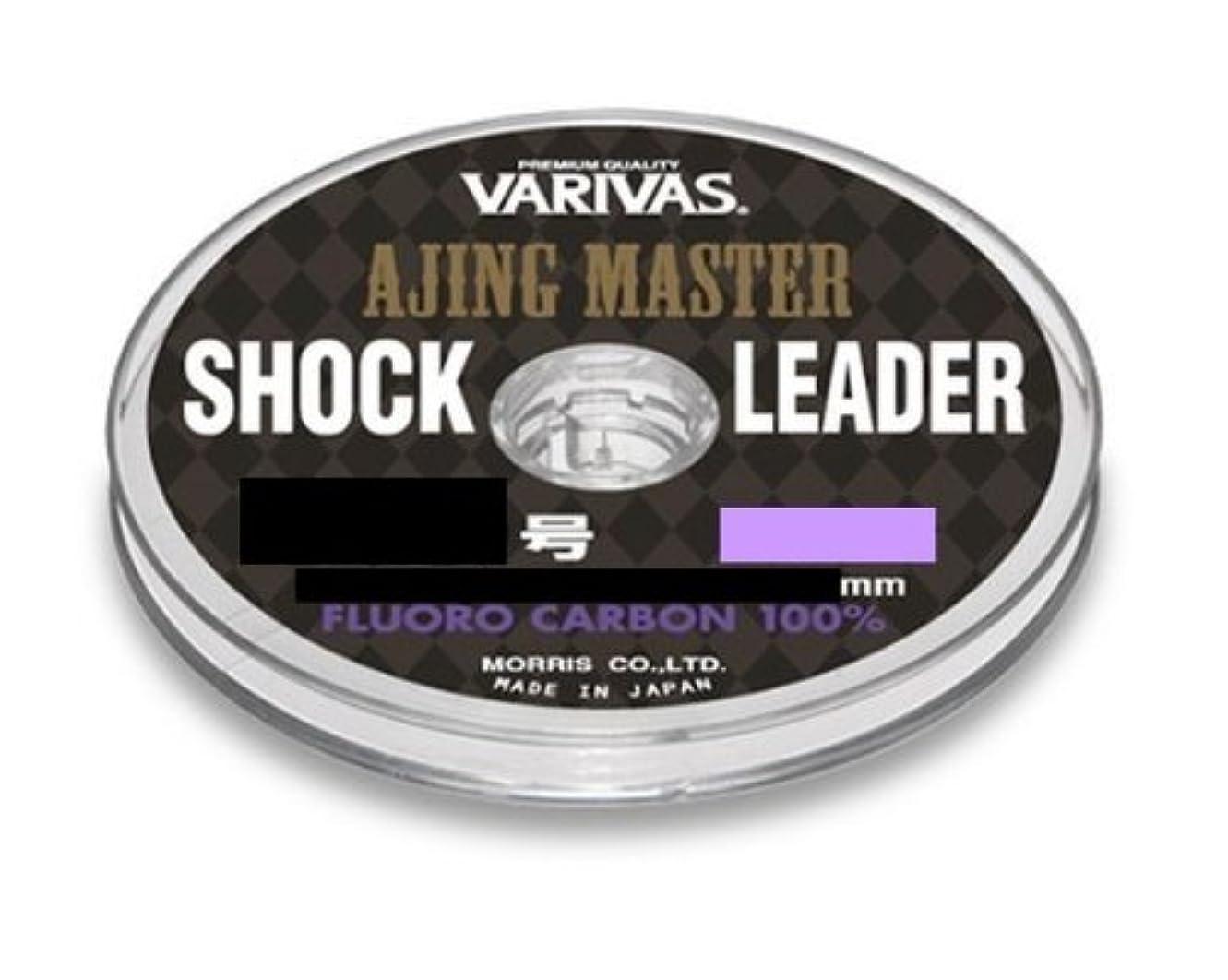 秘書測定可能じゃないVARIVAS(バリバス) ショックリーダー アジングマスター フロロカーボン 30m