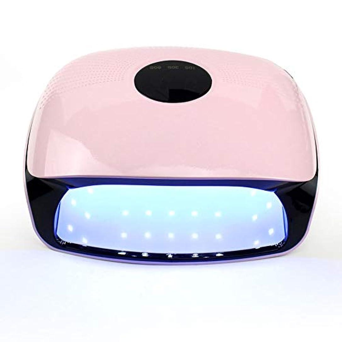 疎外する邪悪な満員ネイルドライヤー - 温度保護第3ギアタイミング無痛モード36 LGランプビーズ速乾性機上のLED光線療法機48W