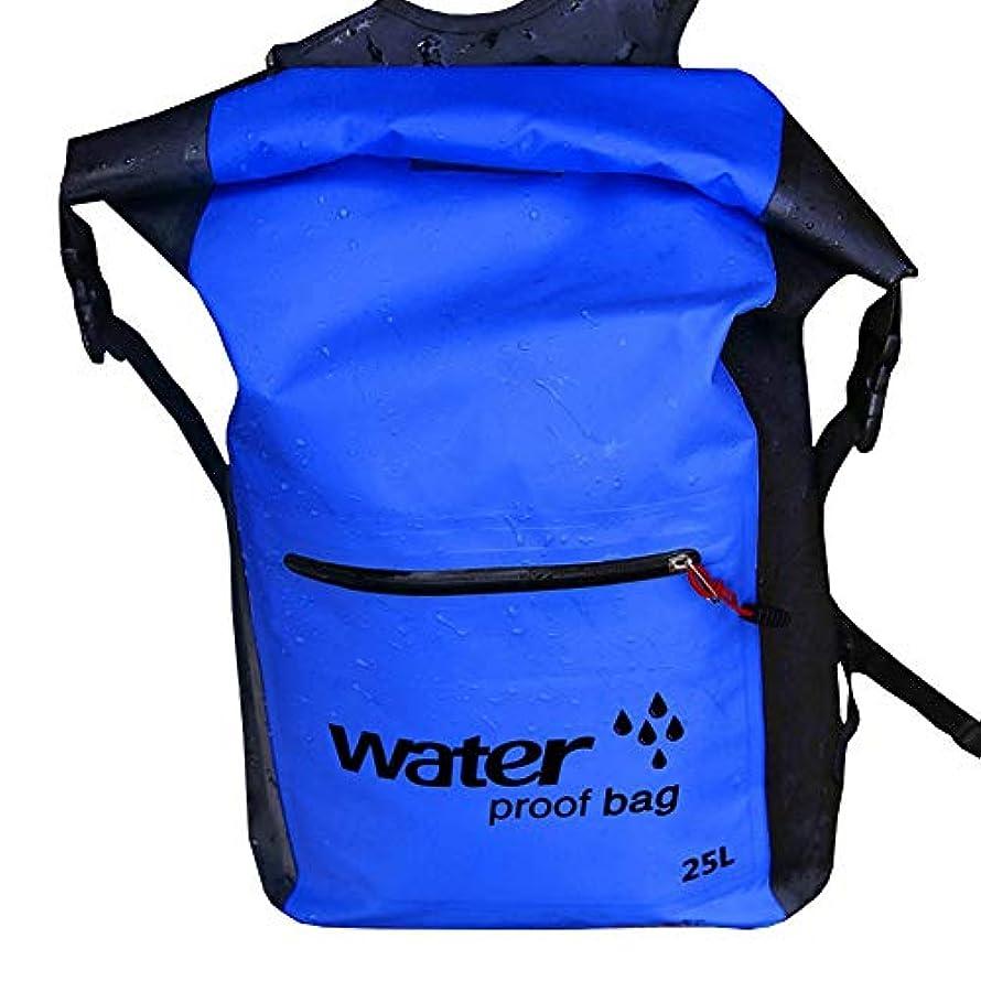 規範結果として財布Glorwefy 防水リュック 防水リュックカバー 25L 大容量バッグ バックパック 旅行 登山 アウトドア 釣り 自転車 バイク 海水浴 ダイビング リュックサック(ダークブルー)