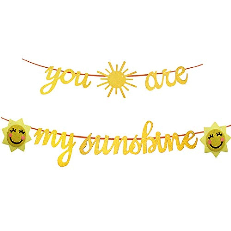 SAKOLLA You Are My Sunshine バナー - ゴールドグリッター 太陽とスマイル 顔 ひまわり 結婚式 ベビーシャワー 子供 誕生日パーティー 保育園の装飾用品