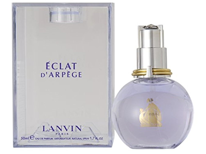 ほかにリフレッシュピービッシュランバン エクラドゥアルページュ 50ML (香水) (並行輸入品)