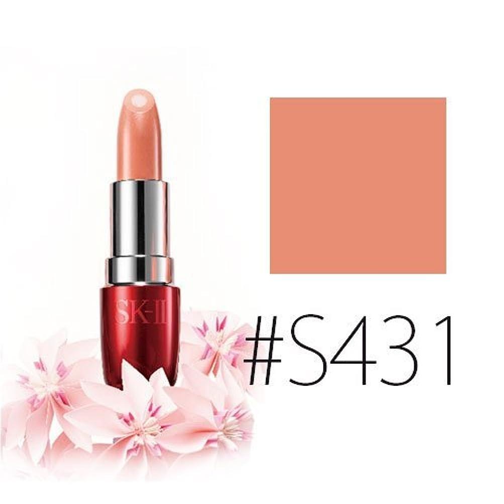 ストレッチ決済収容するSK-II クリア ビューティ モイスチュア リップスティック S【#S431】 #エターナルプロミス 3.5g【限定】 [並行輸入品]