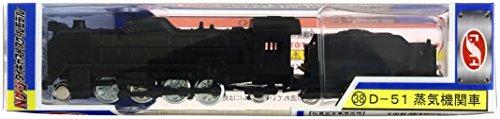 トレーン No.38 D-51蒸気機関車