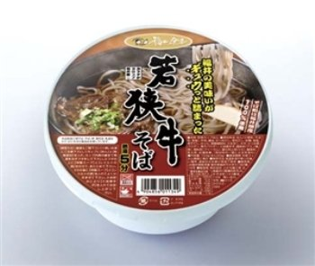 JA福井県経済連 若狭牛そば 6食セット