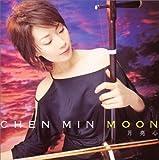 MOON-月亮心-