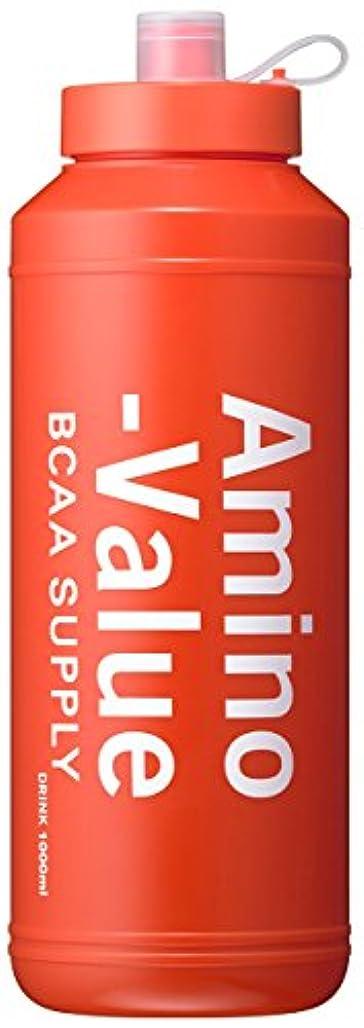 悪性腫瘍札入れアレイ大塚製薬 アミノバリュー スクイズボトル 1L用×1本