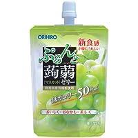 オリヒロ ぷるんと蒟蒻ゼリー 低カロリー マスカット 130g×8個