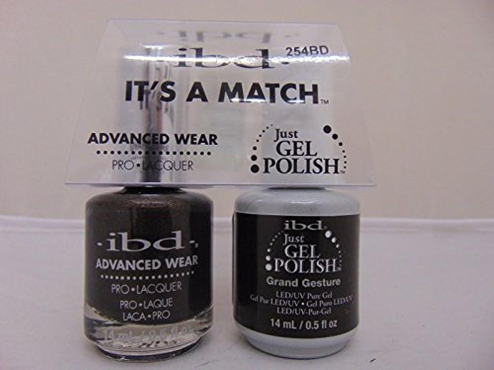 内訳女優衝突するibd - It's A Match -Duo Pack- Imperial Affairs Collection - Grand Gesture - 14 mL / 0.5 oz Each