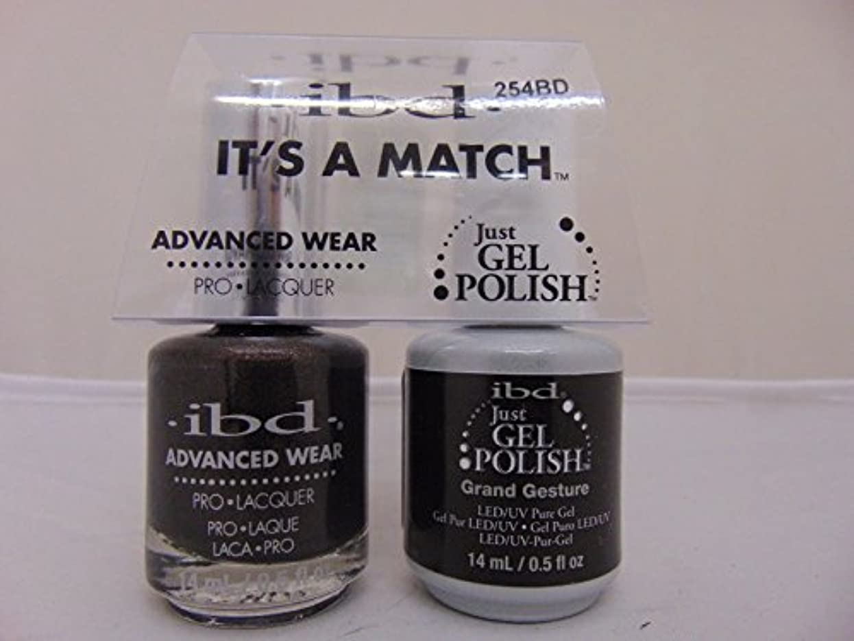 ibd - It's A Match -Duo Pack- Imperial Affairs Collection - Grand Gesture - 14 mL / 0.5 oz Each
