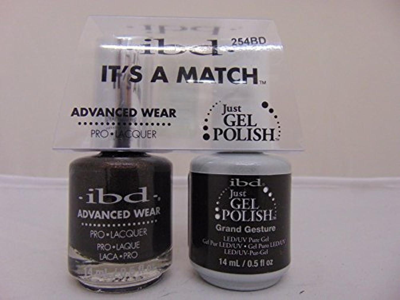頑丈振る舞う行進ibd - It's A Match -Duo Pack- Imperial Affairs Collection - Grand Gesture - 14 mL / 0.5 oz Each