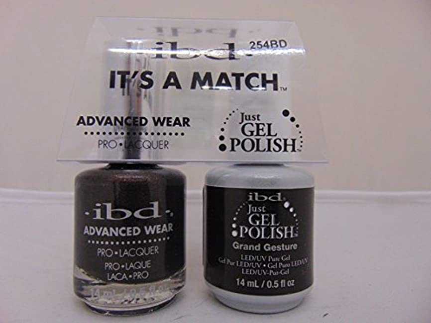 外向きヘッドレスシリーズibd - It's A Match -Duo Pack- Imperial Affairs Collection - Grand Gesture - 14 mL / 0.5 oz Each