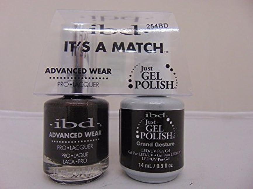 外向きヘッドレスシリーズibd - It's A Match -Duo Pack- Imperial Affairs Collection - Grand Gesture - 14 mL / 0.5 oz Each