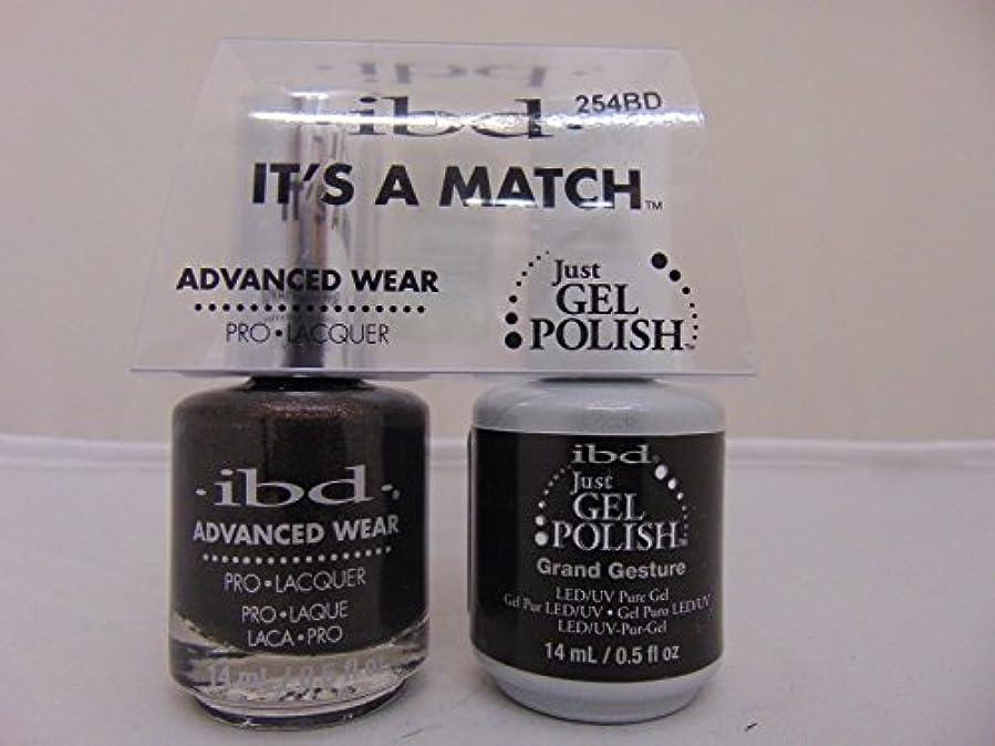アリス出力規制ibd - It's A Match -Duo Pack- Imperial Affairs Collection - Grand Gesture - 14 mL / 0.5 oz Each