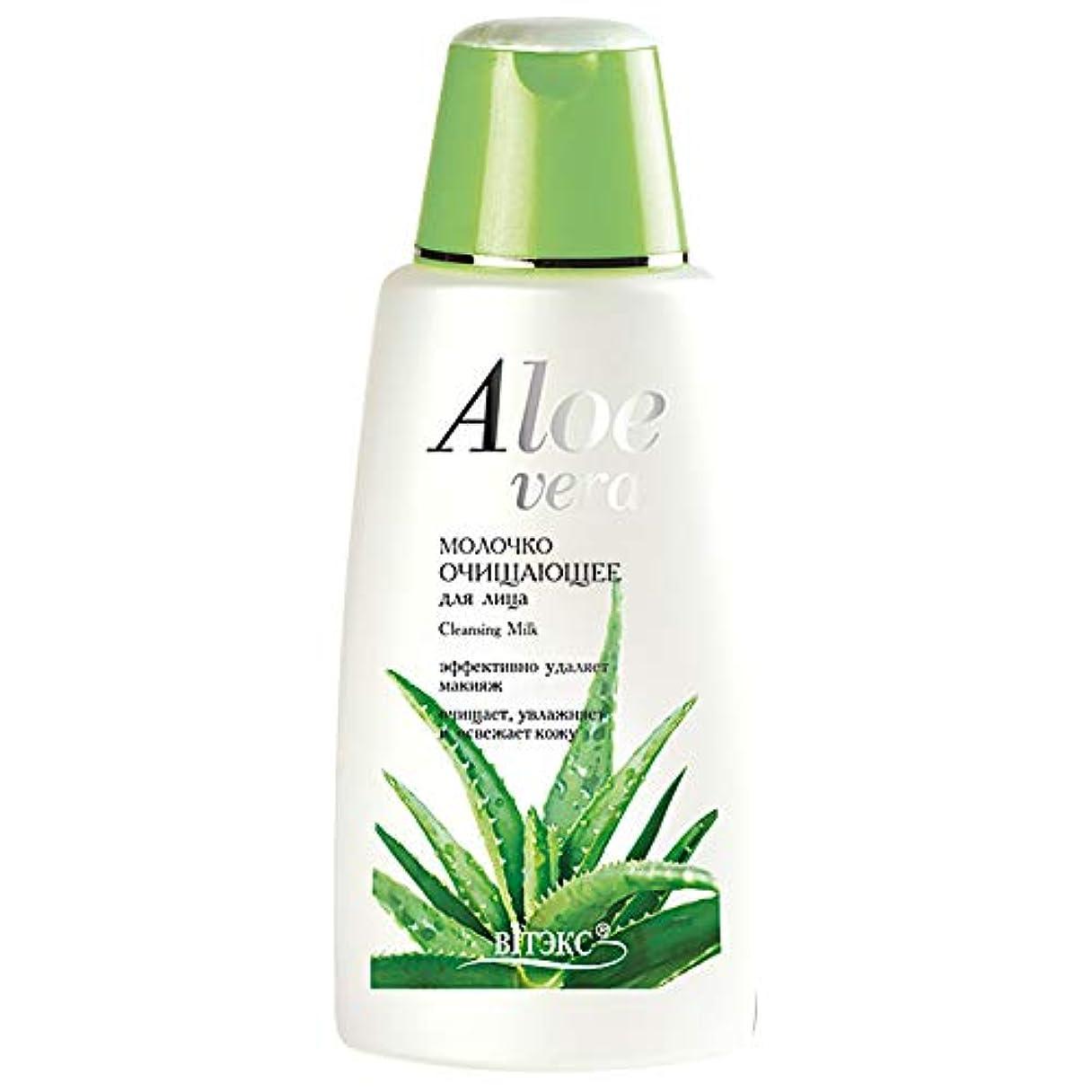 ハント満員剛性BIELITA & VITEX   Aloe Vera   Nourishing Face Cleansing Make Up   Remover Cleansing Milk for All Skin Types  ...